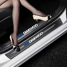 Umbral de puerta de fibra de carbono para coche, pegatina antiarañazos para Daewoo, Matiz, Nexia, Lanos, Kalos, Gentra, Nubira, espera, 4 Uds.