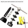 Набор инструментов для установки и удаления центрального вала велосипеда  держатель для BB86/BB30/BB91/BB92/PF30
