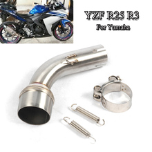 For Yamaha YZF R3 R25 Exhaust System Pipe Motorcycle Exhaust Middle Mid Link Pipe Stainless Steel Elbow Vent Pipe Slip On Escape