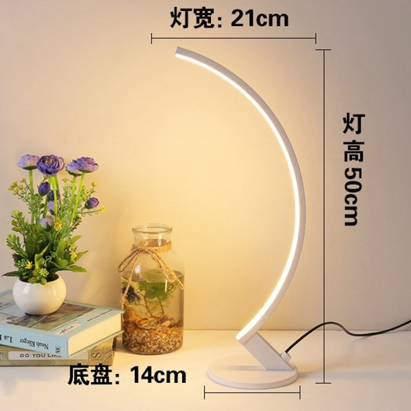 Table lamp A white