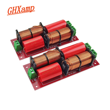 300W haut parleur 2 voies croisement Audio graves aigus 2 unités filtre croisé séparateur de fréquence haut de gamme 3000HZ 4 8OHM 1 paires