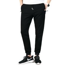 Mens Sweatpants New Autumn Winter Joggers Pants Elastic Waist Loose Cotton Sweatpant For Men Casual Trousers Homme Big Size 619