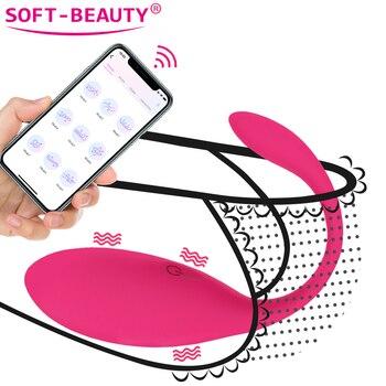 Vibrator mit APP Wireless Remote G-spot Massage Klitoris Stimulator  1