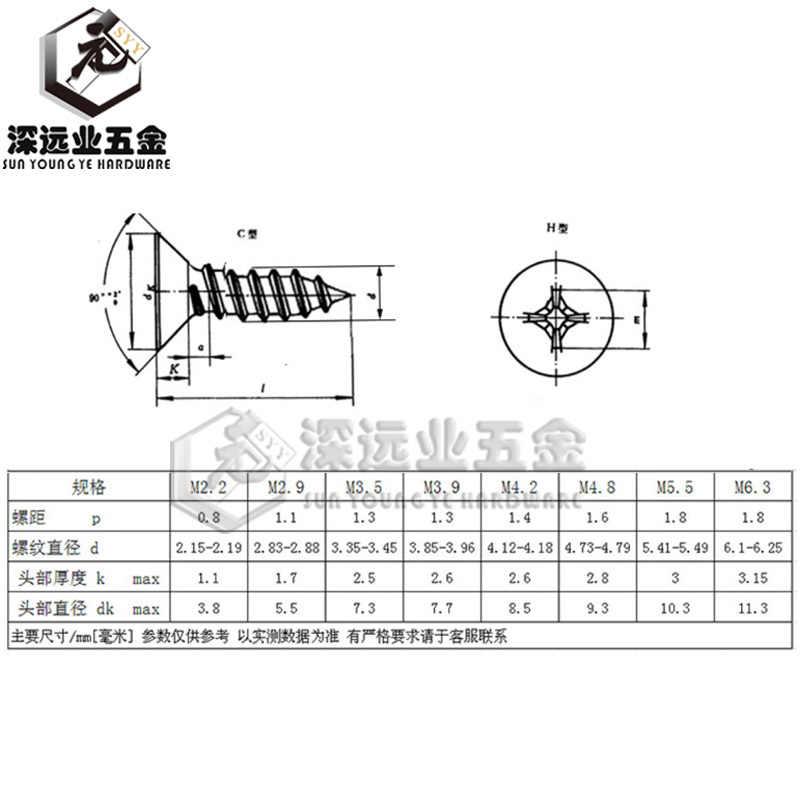 100pcs M2.9 M3.5 SS304 With Black Zinc Plating Cross Recessed Flat Head Countersunk Self-tapping Phillips Flat Wood Screws