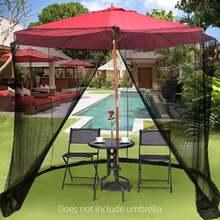 Высокое Качество Патио зонт москитная сетка экран 300x230 см
