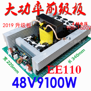 Transformer Boost-Board Electronics To Ee110-Core 900-1600V 9100W 48V Anan High-Frequency