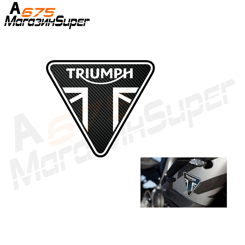 For Triumph Helmet Motorcycle Moto Bike Sticker Decal Carbon Fiber Sticker Car Sticker 2D