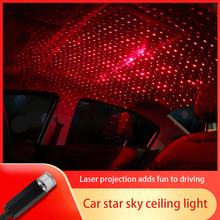 Car Roof Projection Light USB Portable Adjustable LED Atmosphere Light Interior Ceiling Projector Red/Blue Light