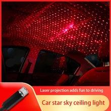 Projetor de teto interior ajustável portátil do diodo emissor de luz da atmosfera da luz da projeção do telhado do carro usb, luz vermelha