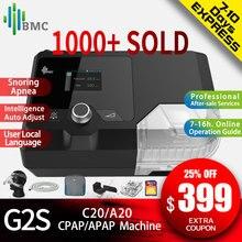 BMC Новое поступление CPAP Машина G2S C20/A20 домашнее Медицинское Оборудование для сна Храп и апноэ с маской и увлажнителем NM4