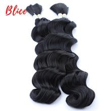 """Blice 18 """" 24"""" סינטטי שיער חבילות לא ערב גלי 2 יח\אריזה טבעי שחור בתפזורת סרוגה סינטטי שיער תוספות עבור נשים"""