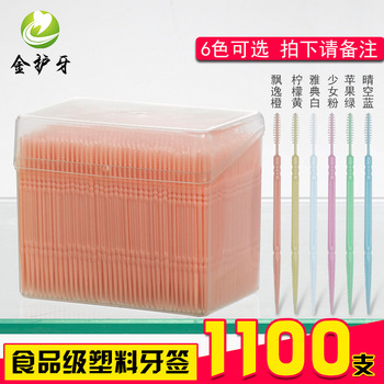 1100Pcs Gum Interdental Floss Plastic Double-Headed Brush Stick Toothpicks Teeth Oral Cleaner White 6.5cm Disposable  Toothpick