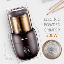 300W 220V Electric Coffee Grinder Mill Machine Grain Grinding Electric Spice Grinder Coffee Grain Crusher Kitchen Food Processor(China)