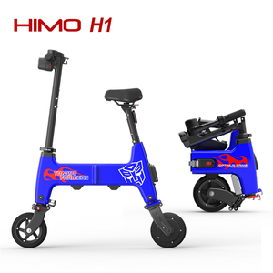 【CN Version】HIMO H1 MINI Portable Folding Electric Bicycle Travel e-bike With LED Headlights and Display 180W Brushless DC Motor