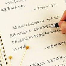 Chinese kanji Calligraphy Adult Copybook Textbook Exercise Book Art Writing Hard Pen Practice Copybook Pen handwriting copybook