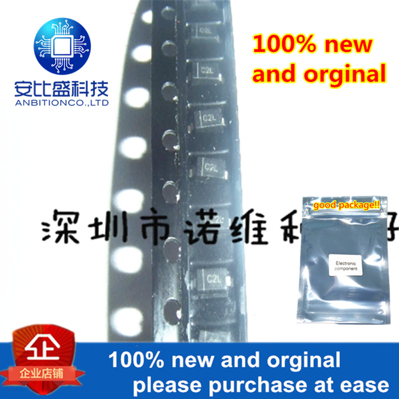 10pcs 100% New And Orginal CMHSH5-2L SURFACE MOUNT SCHOTTKY RECTIFIER 500mA, 20 VOLTS LOW FORWARD VOLTAGE In Stock