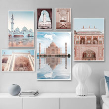 Islamic Architecture Wall Art Painting Mosque Temple Canvas Muslim Poster for Living room Decor Picture affiche murale islam