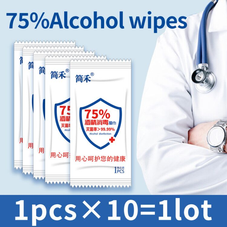 10pcs/lot 75% Alcohol Wipes Separate Bag Portable Wet Cleaning Prevent Antiviral Disinfection Wet Wipes