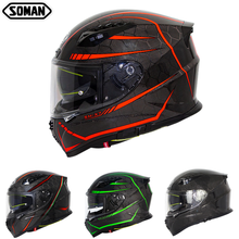 SOMAN Fluorescent Line Carbon Fiber Helmet Cool Full Face ECE Motorcycle