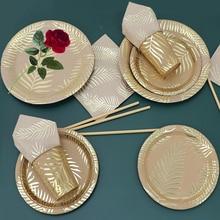 ทิ้งกระดาษคราฟท์ชุดสีทองใบปาล์มรูปแบบแผ่นถ้วยกระดาษฟางงานแต่งงานวันเกิดช้อนส้อม