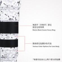 عدسة الجلد لصائق التفاف فيلم لسوني FE 200 600 F5.6 6.3 G OSS SEL200600G المضادة للخدش حامي ملصق غطاء
