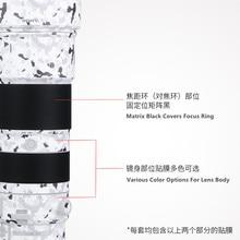 Lensi cilt çıkartması Wrap Film Sony FE 200 600 F5.6 6.3 G OSS SEL200600G Anti scratch koruyucu etiket kapak