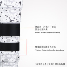 Ống Kính Da Decal Bọc Cho Ống Kính Sony FE 200 600 F5.6 6.3 G OSS SEL200600G Chống Trầy Xước Tấm Dán Bảo Vệ bao Da