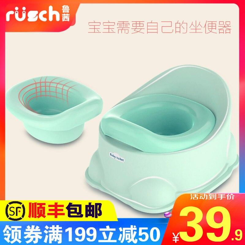Ruthie Children Baby Toilet Kids Toilet Chamber Pot Men's Toilet Infants Women's Potty Infant Urinal