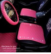 Розовые кожаные чехлы для автомобильных сидений девочек женские