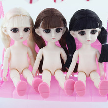 BJD Doll Silicone Baby Doll 13Moveable Jointed 16cm Dolls 3D True Eye Change Makeup Doll Naked Body Fashion Dolls Toys for Girls bjd doll 6pcs happy family kit toy dolls pregnant big belly dolls family suit pregnancy doll playsets toys for girls baby doll