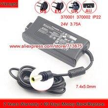 本24v 3.75A 90ワットIP22をresmed社空気感S10 acアダプタ370001 370002 37015 DA90A24 R370 7232電源供給
