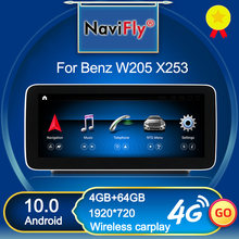 NaviFly N600 Für Benz C Klasse W205 / GLC Klasse X253 / V Klasse Android 10 Auto Multimedia-Player Navigation qualcomm 8 Core 4G + 64G