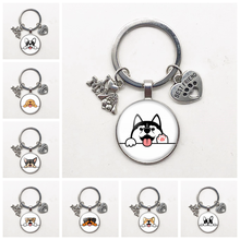 New I Love Puppy Best Friend Key Ring Cartoon Naughty Puppy Paw Footprint Suitable for Men and Women Keychain Gifts