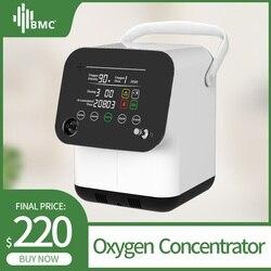 BMC Draagbare Zuurstofconcentrator Mini Zuurstof Machine 1-6L/min Verstelbare Voor Slaap Luchtreiniger Huishoudelijke Gezondheid Monitor