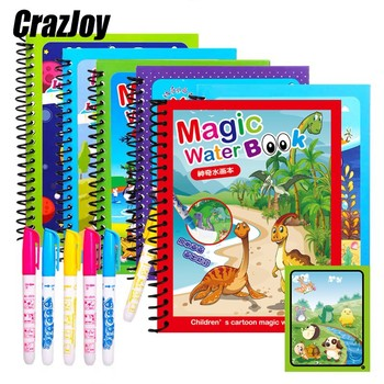 1pcs Magical Book Water Drawing Montessori Coloring Cartoons Books Doodle Pen Painting Drawing Board For Kids Toys Birthday Gift 1set montessori coloring book doodle