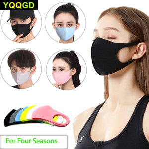Image 1 - Fashion Mask Air with Elastic Earloop Washable Mask Made For Men Women