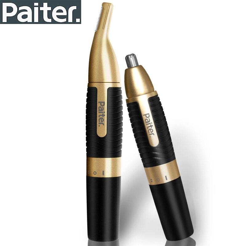 Brand paiter Nose Neck Eyebrow hair Trimmer removal shaving men razor beard face hairs trimer for nose and ear
