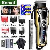 Tagliacapelli professionale Kemei tagliacapelli in tagliacapelli per uomo tagliacapelli elettrici Display LCD macchina barbiere tagliacapelli 5