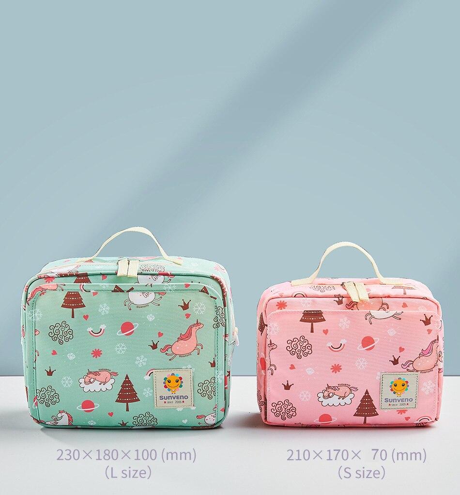Τσάντα για πάνες μωρού sunveno msow