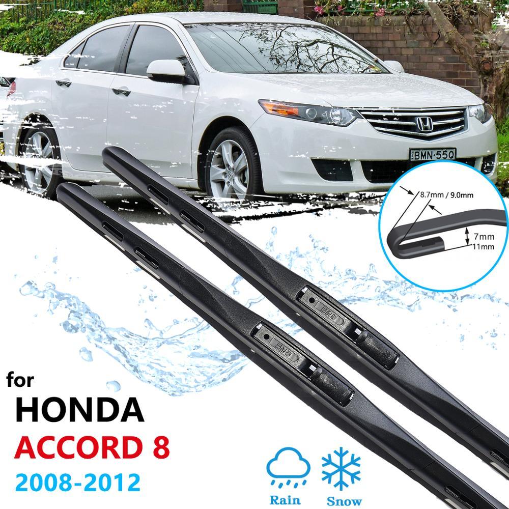Автомобильные щетки стеклоочистителя для Honda Accord 8 2008 2009 2010 2011 2012, стеклоочистители переднего стекла, стеклоочистители, автомобильные аксес...