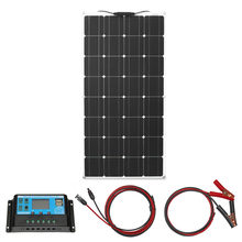 Полный решетки 100 Вт 200 300 набор солнечных панелей 12 В Гибкая