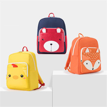 12L Children Kids School Backpack S-shape Shoulder Bag Reflective Waterproof Multifunction Lightweight Rucksack Picnic