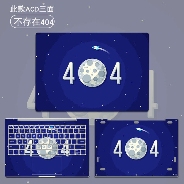 Autocollant de couverture de peau dordinateur portable pour Xiaomi Mi cahier Pro 15.6 décalcomanie de vinyle autocollants dordinateur pour Xiaomi Mi Air 12 13 RedmiBook 14