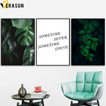 Green Plant Leaves Monstera Fern Window Wall Art Canvas Painting Nordic Posters And Prints Wall Pictures For Living Room Decor green plant leaves monstera fern window wall art canvas painting nordic posters and prints wall pictures for living room decor