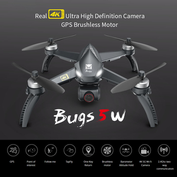 MJX New B5W Drone GPS Brushless Bugs 20min Drones Time Quadcopter Auto Return 5G RC 2.4GHZ Upgraded 4K Wifi FPV Camera Dron Toy mjx b2c 2 4g rc drone 4ch 1080p camera drone automatic return rc quadcopter with gps intelligent orientation control dropship