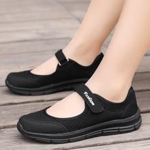 Ladies Shoe Vulcanize Sneakers Comfortable Female Plus-Size Fashion Women Spring MWY