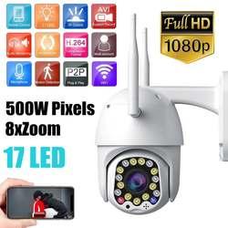1080P PTZ IP камера Wifi наружная скорость купольная беспроводная видеокамера с Wi-Fi панорамирование 8X цифровой зум сеть видеонаблюдения