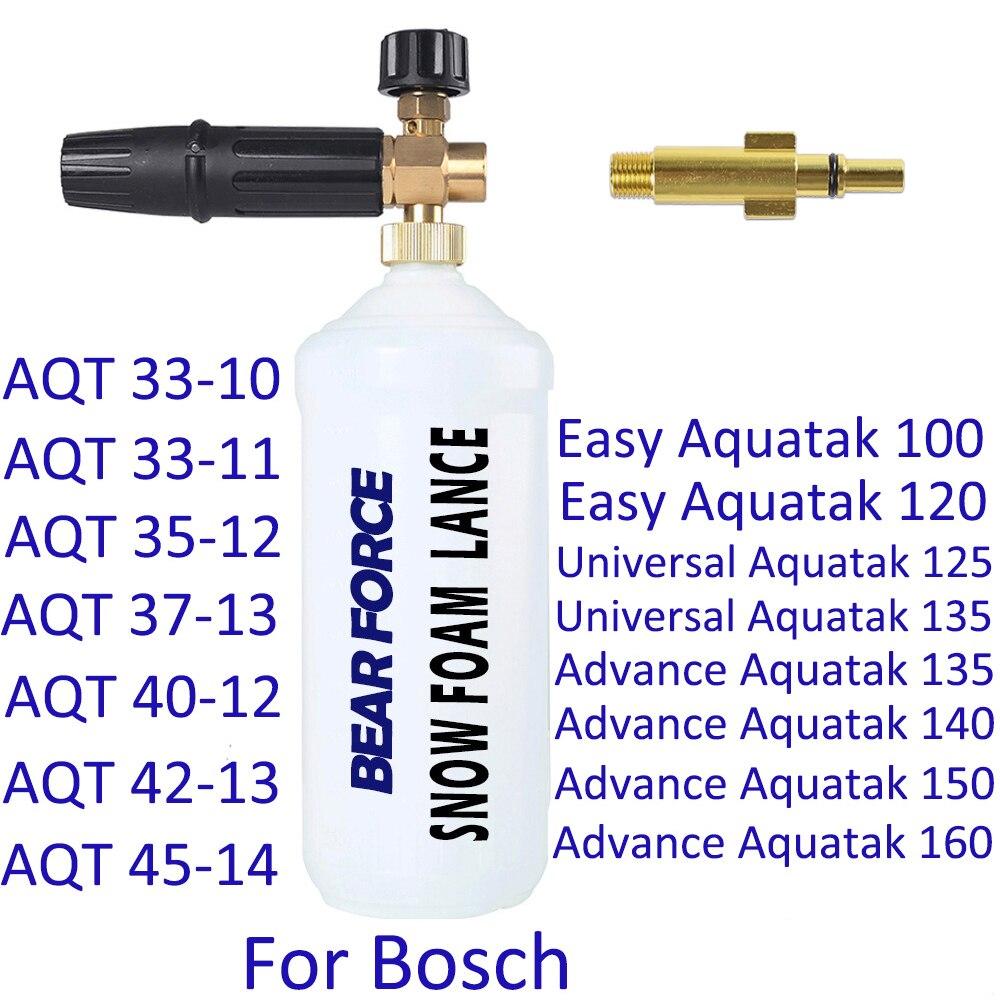 Version To Fit: Advanced Aquatak 150 BOSCH Aquatak Trigger Handle Lance Set