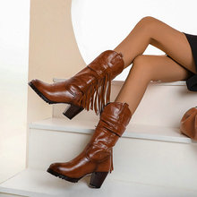 Woman's Boots Shoes Western Extra-Big-Size Fringe Mid-Calf Sianie with Brown Cowgirls