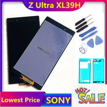 Htzf Voor Sony Xperia Z Ultra XL39h XL39 C6802 C6806 C6843 C6833 Lcd Touch Screen Digitizer Vergadering Voor Sony XL39H Lcd(China)
